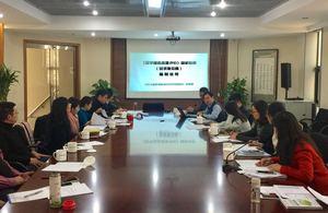 中教国际与华智研究院合作开发国家标准。中国教育国际交流协会与北京华智跨境教育科技研究院共同研发《留学服务质量评价》国家标准,图为研讨会现场。