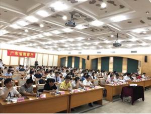 广东省教育厅力挺留学服务质量保障试点。
