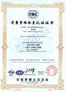 """1)依据的是管理体系审核指南国家标准GB/T19011—2013/ I SO19011: 2011。 2)国家认监委审批的认证机构实施审核认证http://www.cnca.gov.cn/cnca/cxzq/jgcx/index.shtml。 3)认证结果通过""""国家留学服务标准与认证信息平台"""" http://www.cosa.net.cn/向社会发布。 4)认证结果国际认同。"""